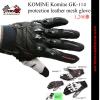 ถุงมือ Komine GK-114 protection leather mesh glove