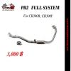 คอท่อ Full System CB300R, CB300F