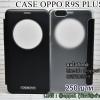 Case oppo R9sPlus ฝาพับสีดำ