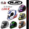 หมวกกันน็อค HJC CL-ST II Racer