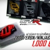 ฝาปิดกระปุกดิสเบรค GTR for ER6n,Ninja650(มีให้เลือก4สี)