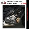 แคชบาร์ CB500X 2013-2016 Power Moto