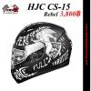 หมวกกันน็อค HJC CS-15 Rebel (MC10F)
