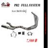 คอท่อ Full System CB650 ท่อคู่