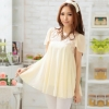 ++เสื้อผ้าไซส์ใหญ่++Qian Fei Mei* Pre-Order* เสื้อผ้าแฟชั่นไซส์ใหญ่ผ้าชีฟองมีซับในสวยจ้า