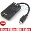 สาย Full 1080P MHL (Mobile High-Definition Link) HDMI Adapter Micro USB to HDMI สายแปลง MHL to HDMI สำหรับต่อภาพและเสียงออก HDTV ทีวี , HTC , LG