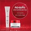 Aurum Ginseng Collagen Cream (1 กระปุก * 50g) + Aurum Sunscreen (1 หลอด * 15g.) อั้ม พัชราภา