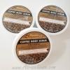 AN614 Coffee Body Scrub by Paradise สครับกาแฟขัดผิว เข้มข้น ผิวสวย เนียนใส