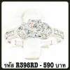 แหวนเพชร CZ รหัส R398RD size 54