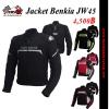 เสื้อการ์ด Jacket Benkia JW-45