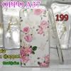 Case Oppo A37 ดอกไม้วินเทจ