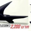 บังโคลนล้อหลัง Z800(Storm)