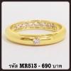 แหวนเพชร CZ รหัส MR513 size 60