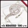 แหวนเพชร CZ รหัส MR455RD size 62