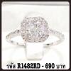 แหวนเพชร CZ รหัส R1482RD size 50