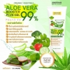 Aloe Vera Booster Plus Gel