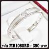 แหวนเพชรCZ รหัส MR108SRD size 65