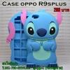 Oppo R9sPlusซิลิโคนสติช