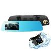 กล้องติดรถยนต์ แบบกระจกส่องหลังเลนส์สีฟ้าตัดแสงสะท้อน