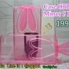 Case Oppo Mirror5lite ยางกระต่ายชมพู