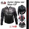 เสื้อการ์ด Jacket Alpine star Moto GP #สีดำล้วน/สีดำแดงขาว