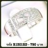 แหวนเพชร CZ รหัส R1301RD เบอร์ 56