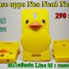 Case OPPO Neo R831 เป็ดเหลือง 3d