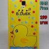CaseOppo Neo/Neo3/Neo5 Bduck