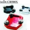 ตีนเป็ด CB500X,CBR500R,CB500f (มีให้เลือก 3 สี)
