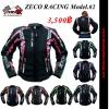 เสื้อการ์ด ZECO RACING Model.02 (ผู้หญิง)