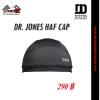 โม่ง Dr. Jones ครึ่งใบ HAF CAP