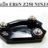 ตีนเป็ด ER6N,Ninja 650,Ninja300,Z250