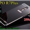 Case OPPO R7 Plus อะลูมิเนียมดำ