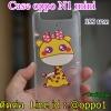 Case OPPO N1 mini (N5111) ยีราฟติดเพรช