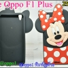 Case oppo F1Plus ซิลิโคนMinnie Mouse