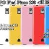 CaseOPPO Find Piano r813 silicon สีสันมากมายคงทน