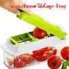 Cutter plus ชุดเครื่องหั่นผักผลไม้ เซ็ตสุดคุ้ม🔥 12 ชิ้น ใบมีด 11 แบบ สไลด์ หั่น ซอย สับผักผลไม้