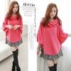Pre Order - เสื้อกันหนาวแฟชั่นเกาหลี คอปก เป็นเสื้อคลุม : สีแดง / สีพีช(ชมพู) / สีเขียว