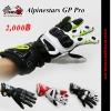 ถุงมือ Alpinestars GP Pro Leather Gloves ข้อยาว