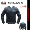 เสื้อการ์ด BENKIA JS-11 ผู้ชาย(สีดำ)