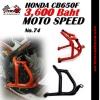 แคชบาร์ กันล้มเครื่อง HONDA CB650F งาน Motospeed