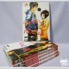 [เล่ม 1-5] พูดว่ารักกับฉันสิ / Hazuki Kanae