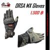 ถุงมือ ORSAMX Gloves