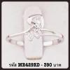 แหวนเพชร CZ รหัส MR429RD size 50