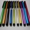 (พร้อมส่ง) ปากกา Stylus Pen