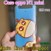 Case OPPO N1 mini (N5111) ลายยีราฟน่ารัก