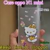 Case OPPO N1 mini (N5111) คิตตี้มีเพรช