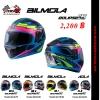 หมวกกันน็อค Bilmola รุ่น ECLIPSE New collection 2016 (Thunder)