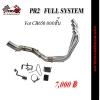 คอท่อ Full System CB650 ออกสั้น