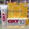 oxy10 ครีมแต้มสิว 25g